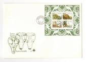 SOUTH AFRICA 1982 Karoo Fossils. Miniature sheet on first day cover. - 100113