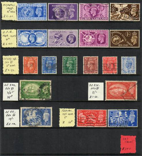 GREAT BRITAIN 1843-1951 Large selection of defs and commems. stc £700 but these items show double. SG48 £15. SG109/8 £65. SG147/