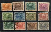 CHINA 1912 Commemorating the Republic. Set of 12 with some on piece. Very nice condition for this difficult set. Good perfs. - 2