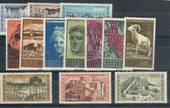 CYPRUS 1962 Elizabeth 2nd Buildings and Treasures Definitives. All very lightly hinged. - 20273 - LHM