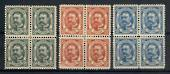 LUXEMBOURG 1906 Three values in blocks of four. SG 166 includes central hinge mark. - 20363 - LHM