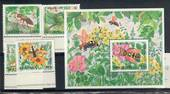 MOLDOVA 1997 Set of 4 and miniature sheet. Flowers bees and other insects. - 20491 - UHM