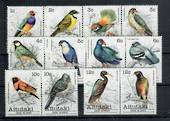 AITUTAKI 1981 Birds Part set to the 12c pair. - 20597 - UHM