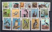 BOTSWANA 1978 Definitives. Birds. Set of 17. - 20800 - UHM
