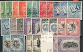 ADEN 1953 Elizabeth 2nd Definitives. Set of 26 including all the major colour differences. - 20939 - Mint