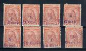 ALBANIA 1914 Handstamps. Selection of 8. Seem to be handstamped locally. Invert and double. Not listed by Stanley Gibbons. - 214