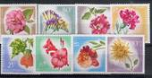 ALBANIA 1967 Flowers. Set of 8. - 21631 - UHM
