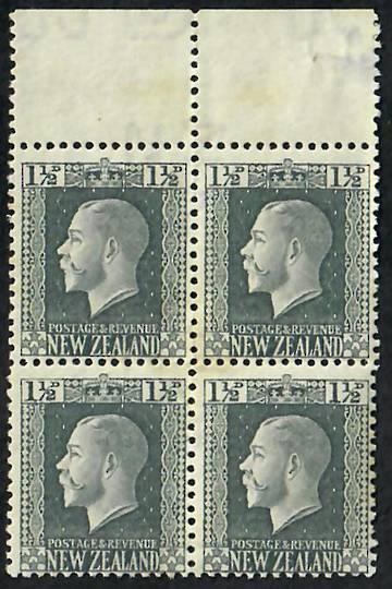 NEW ZEALAND 1915 Geo 5th Definitive 1½d Grey. Block of 4 that adequately illustrates the misplaced watermark. Refer para 3 of th