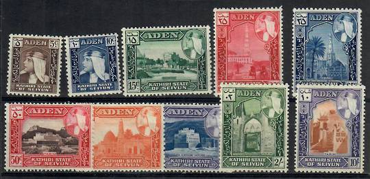 ADEN Kathri State of Seiyun 1954 Definitives. Set of 10. - 21966 - Mint