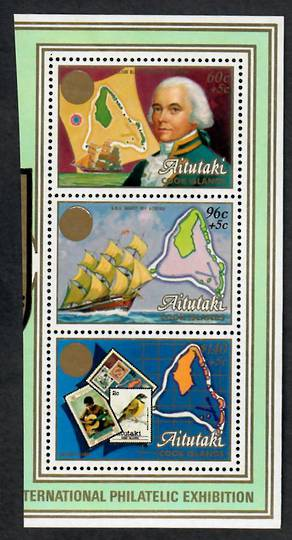 AITUTAKI 1986 Stampex '86 International Stamp Exhibition. The 'set of ' from the miniature sheet. Not listed as singles by SG. -