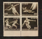 JAPAN 1949 Fourth National Athletic Meeting. Block of 4. Perf 12. - 22384 - UHM