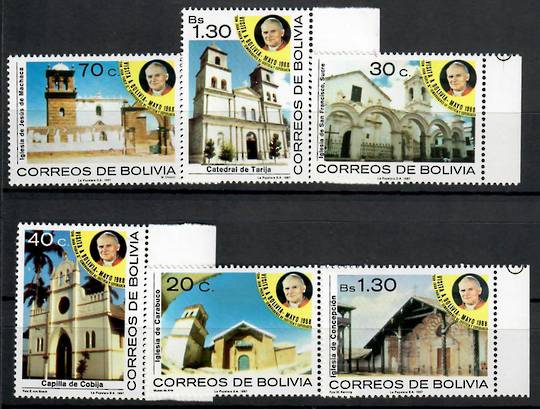 BOLIVIA 1988 State Visit of Pope JohnPaul 2nd. Set of 17. - 24876 - UHM