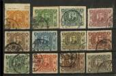 CHINA 1912 Commemorating the Revolution set of 12 in very fine condition some  on piece, a choice set of this difficult era. Goo