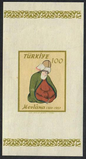 TURKEY 1957 750th Anniversary of the Birth of Mevilana. Miniature sheet. Imperf. - 26302 - Mint