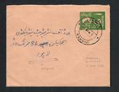 CZECHOSLOVAKIA 1920 Definitive 185h Bright Orange and 20h Orange on registered cover from Dozice to Blahne. - 30909 - PostalHist