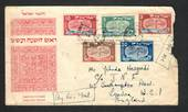 ISRAEL 1948 Jewish New Year. Set of 5 on first day cover airmail to England. - 31208 - FDC