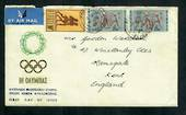 CYPRUS 1964 Airmail Letter to England. Olympic stamps. - 31630 - PostalHist