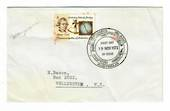 AUSTRALIAN ANTARCTIC TERRITORY 1972 Macquarie Island on first day cover. - 32014 - PostalHist