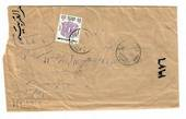 EGYPT 1976 Official Mail. - 32064 - PostalHist