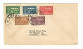 CHINA 1947 ist Anniversary of the Return of Government to Nanking. Set of 5 on cover to Shanghai - 32422 - PostalHist