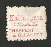 NEW ZEALAND 1882 Victoria 1st Second Sideface 1/- Red-Brown. Perf 10. 3rd setting in Red to Brown-Red. Kaitangata Coal. - 4012 -