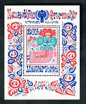 HUNGARY 1979 1979 International Year of the Child. Second series. Miniature sheet. - 50577 - UHM