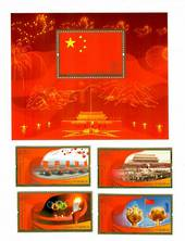 CHINA 2009 60th Anniversary of the Founding of the Peoples' Republic of China. Set of 4 and miniature sheet. - 52021 - UHM