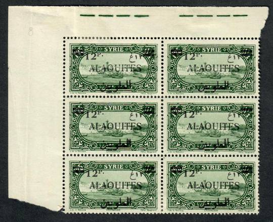 ALAOUITES 1926 Definitive Surcharge 12p on 1p25 Green. Corner block with missing Arab Period.  Minor faults affect the reverse.