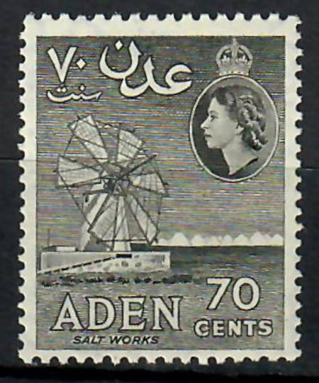 ADEN 1953 Elizabeth 2nd Definitive 70c Black. - 70518 - UHM