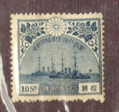JAPAN 1921 Return of Crown Prince from Eurpean Tour 10 s Blue. Lightest evidence of hinging. - 73433 - LHM