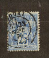 FRANCE 1876 Definitive Type 1 (N under B) 25c Ultramarine. - 74524 - Used