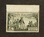 NEW ZEALAND 1935 Pictorial 2/- Captain Cook with Coqk flaw on Perf 12.5. - 74654 - UHM