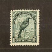 NEW ZEALAND 1935 Pictorial 1/- Tui. Perf 12½. - 74774 - UHM
