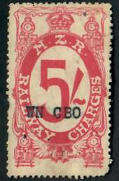 NEW ZEALAND 1925 Railway Charges 5/- Crimson. Perf 15x14. Overprint WNCBO. (Wellington Central Booking Office). - 79145 - Mint
