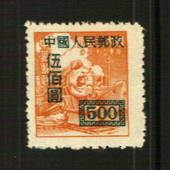 CHINA 1950 'Unit' stamps of Nationalist China surcharged $500 on the Brown-Orange. Perf 14. - 89968 - UHM