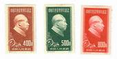 CHINA 1951 30th Anniversary of the Chinese Communist Party. Reprints. Set of 3. - 9647 - UHM