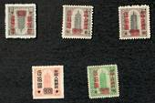 CHINA 1951 Definitive Surcharges. Set of 5. - 9653 - UHM
