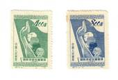 CHINA 1952 International Child Protection Conference. Set of 2. - 9655 - UHM
