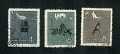 CHINA 1958 Fossils. Set of 4. - 9721 - FU