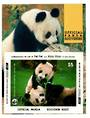NEW ZEALAND 1988 Giant Panda Visit to New Zealand. 2 miniature sheets and one miniature sheet on cover. - 100754 -