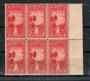 NEW ZEALAND 1933 Health. Block of 8. - 20008 - Block UHM