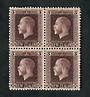 NEW ZEALAND 1915 Geo 5th Definitive 3d Brown. Recess print. Two perf pair  in block. One pair UHM One pair LHM. - 20103 - LHM
