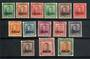 NEW ZEALAND 1938 Geo 6th Officials. Set of 14. Mostly very fine. - 20111 - FU