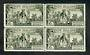 NEW ZEALAND 1935 Pictorial Official 2/- Captain Cook. Perf 12½. Probably the coarse paper. Block of 4. - 20124 - UHM