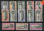 ASCENSION 1938 Geo 6th Definitives. Set of 13 of the perf 13 values only. - 20147 - LHM