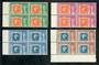 MAURITIUS 1948 Centenary of the First British Colonial Postage Stamp. Set of 4 in blocks of 4. - 20148 - VFU