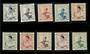CAMBODIA 1955 Definitives. Set of 10. - 20162 - UHM