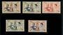 CAMBODIA 1955 Coronation. First series. Set of 5. - 20170 - UHM