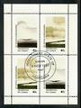 NEW ZEALAND 1981 Independent State of Aramoana Landscapes miniature sheet. - 20187 - CTO