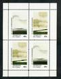 NEW ZEALAND 1981 Independent State of Aramoana Landscapes miniature sheet. - 20192 - UHM